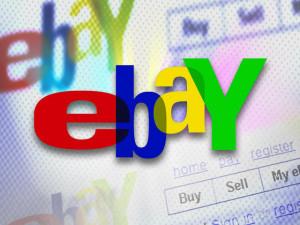 como-vender-ebay